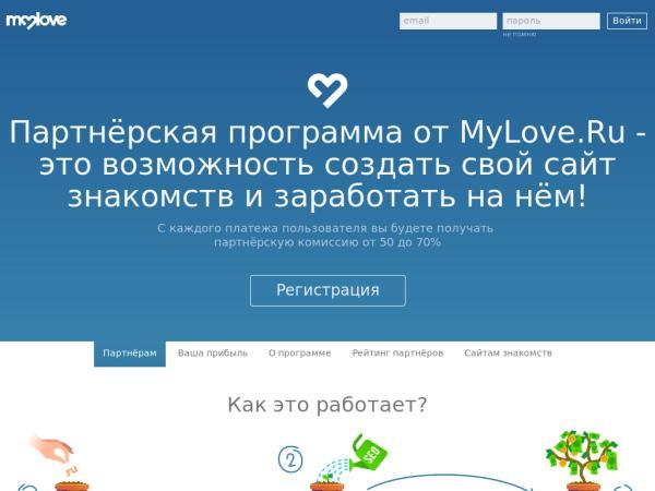 Сайт партнерских знакомств на как создать программах