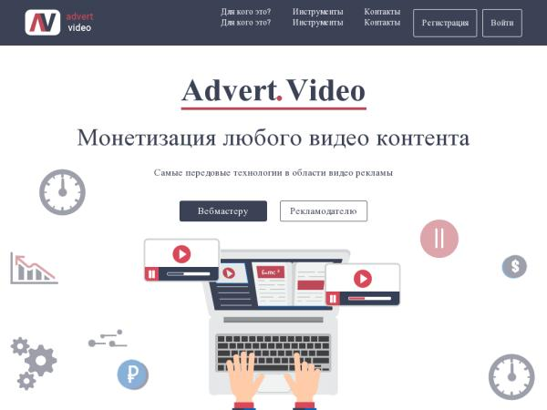 Advert.Video