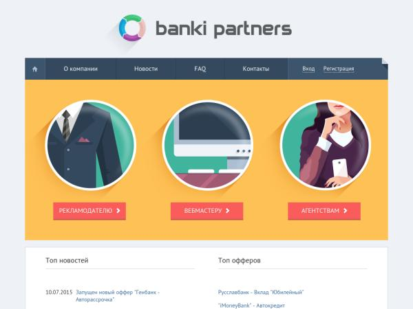 BankiPartners