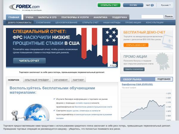 скальпер - советник forex 2010 скачать