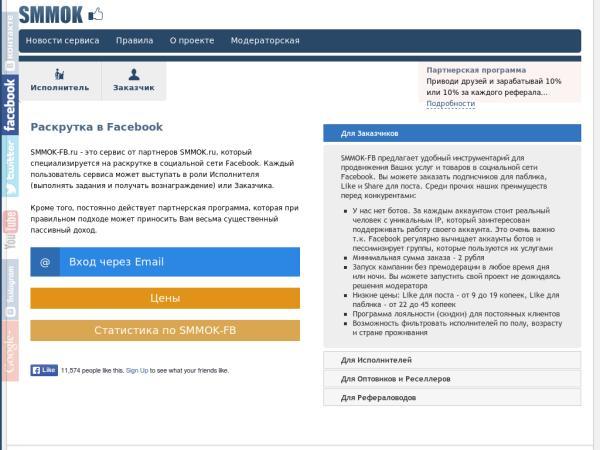 Рабочие Прокси Канада Под Webmailer