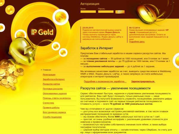 IpGold