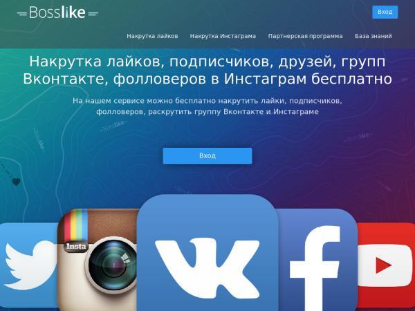 https://x-monitor.ru/poster/5/745.jpg