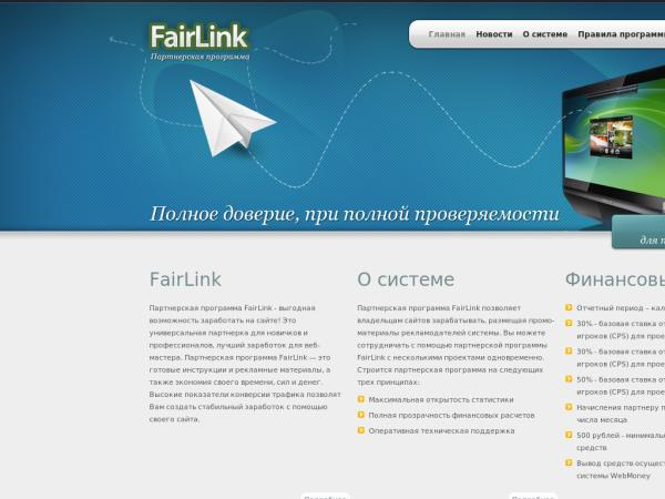 FairLink